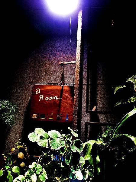A ROOM-5.JPG