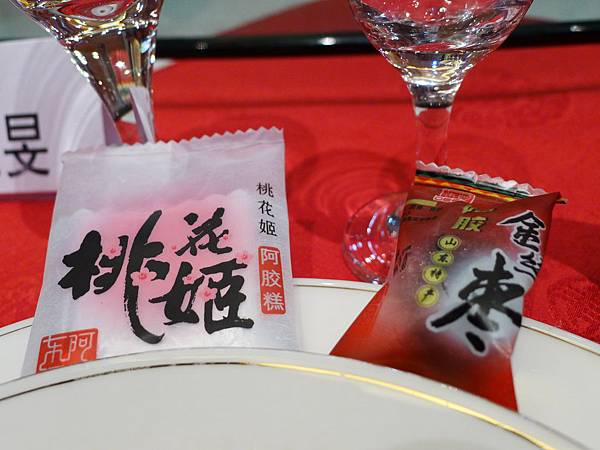 東阿阿膠上品宴-阿膠產品
