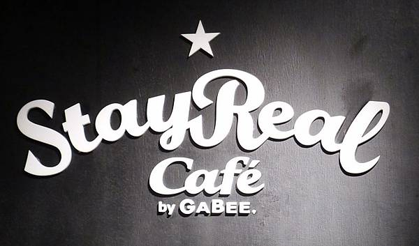 Stayreal cafe