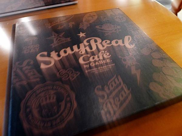 Stayreal cafe-2