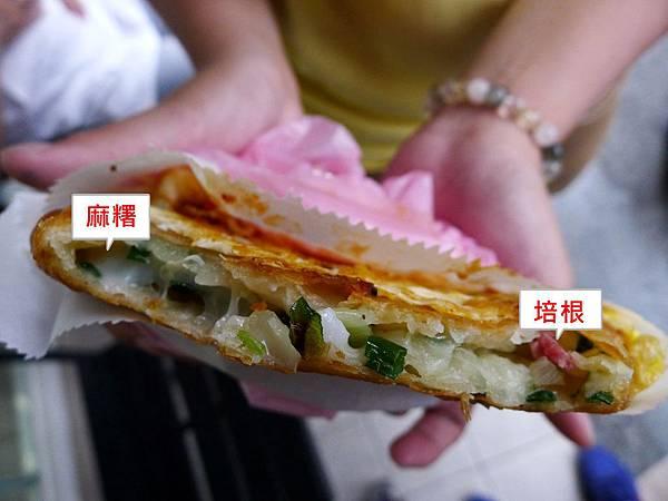 阿婆蔥油餅-3小珊