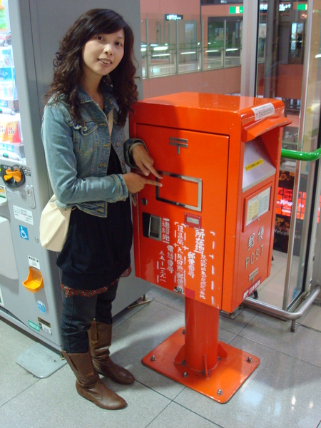 機場內的郵筒