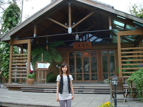 九芎埕餐廳