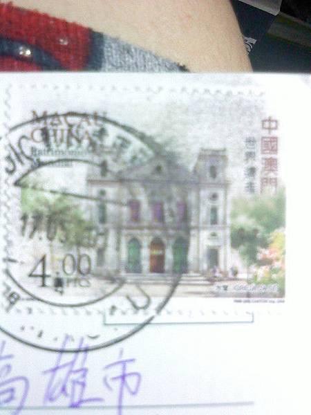 1928878783.jpg