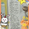 天倫時光/蝶舞