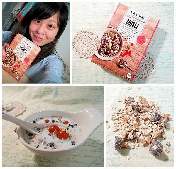 早餐吃麥片封面-1000.jpg