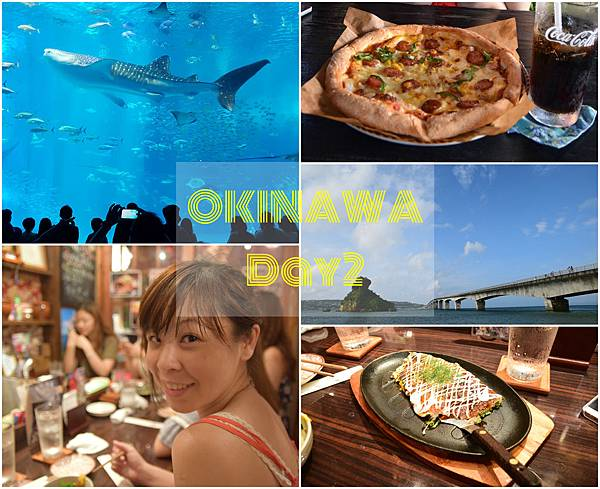 沖繩2016_沖繩自由行