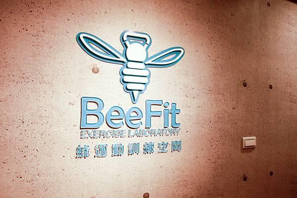 BeeFit 蜂運動│南京復興站.小班制健身房│壺鈴初體驗/台北TRX課程.上班族運動健身