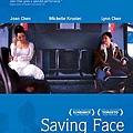 Saving_face_(2004)