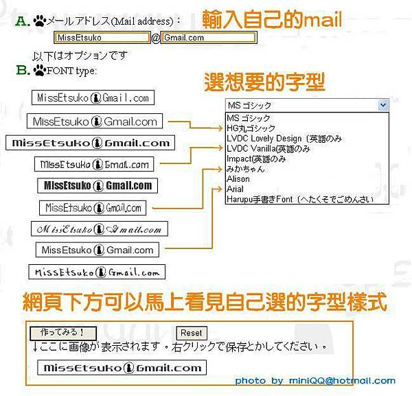 CatMail FONT type N002