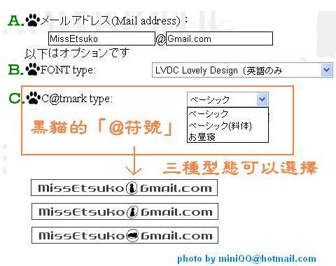 CatMail FONT type N003