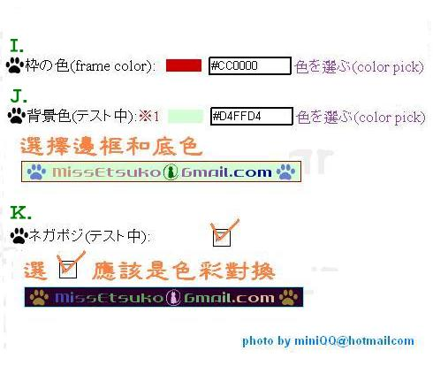 CatMail FONT type N007