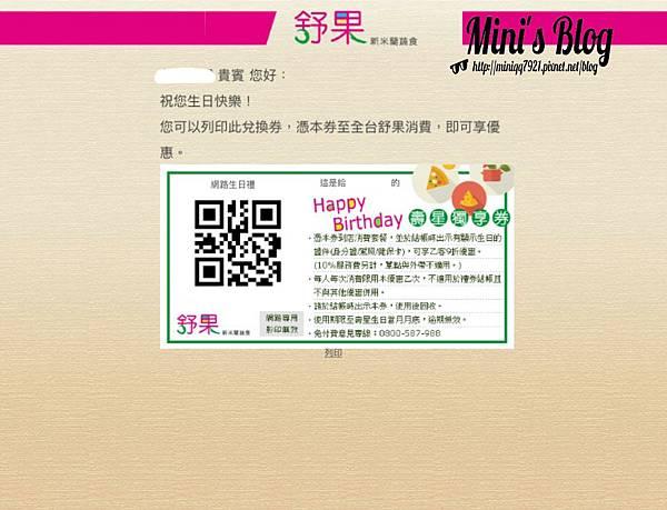 16-04-25-10-57-09-249_deco.jpg