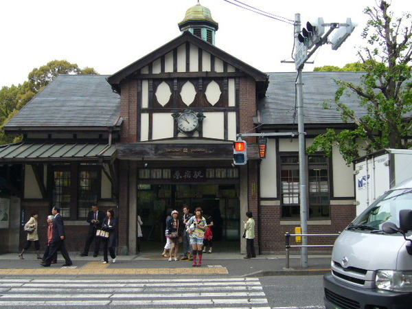可愛的原宿車站.JPG