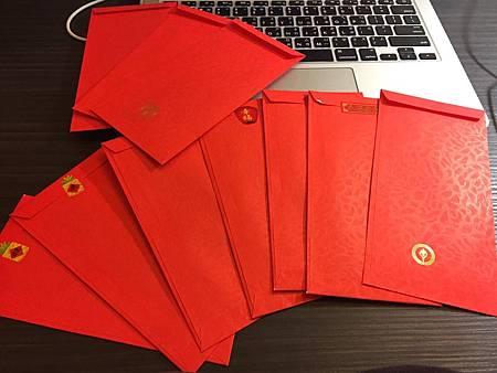 紅包.jpg