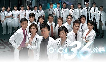 oncall36-1