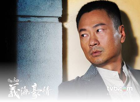 巾幗梟雄之義海豪情-3