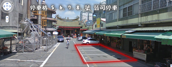 停車地圖2.jpg