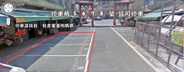 停車地圖1.jpg