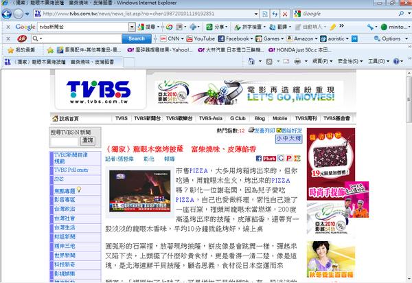 TVBS1.jpg