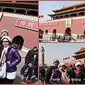 紫禁城.jpg