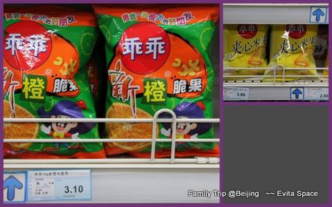 超市1.jpg