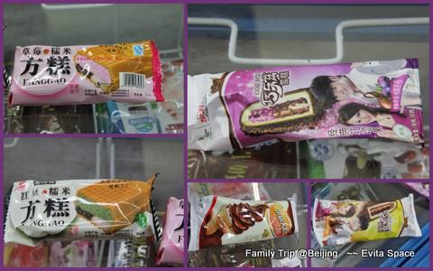超市3.jpg
