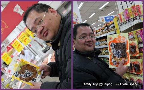 超市4.jpg
