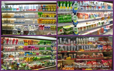 超市5.jpg
