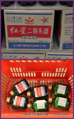 超市6.jpg