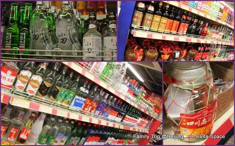 超市8.jpg