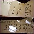 川床料理1.jpg