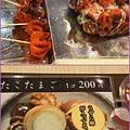 錦市場2.jpg