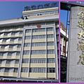 金樂酒店.jpg