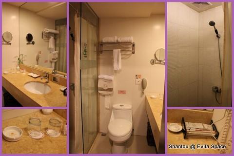 金樂酒店2.jpg