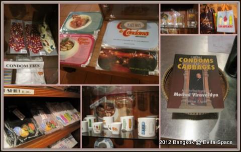 C&C 保險套主題餐廳5.jpg