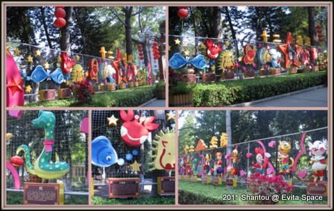 中山公園1.jpg