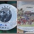 中山公園4.jpg