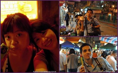 香港景11.jpg