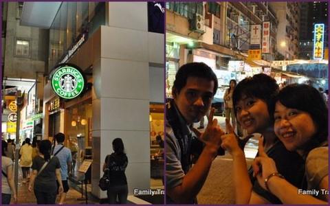 香港景8.jpg