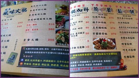 000529 高雄台灣人文餐廳.jpg
