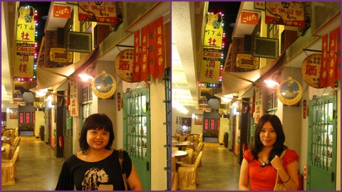 000529 高雄台灣人文餐廳2.jpg