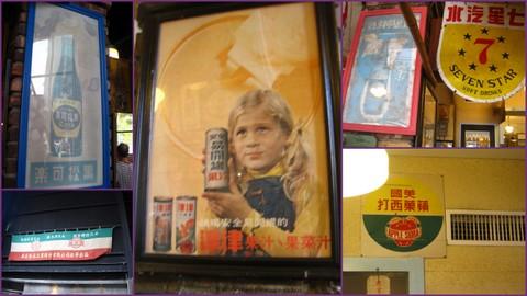 000529 高雄台灣人文餐廳5.jpg