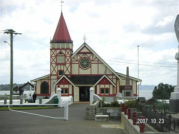 Ohinemutu Maori Village
