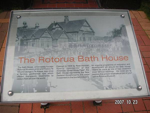 The Rotorua Bath House