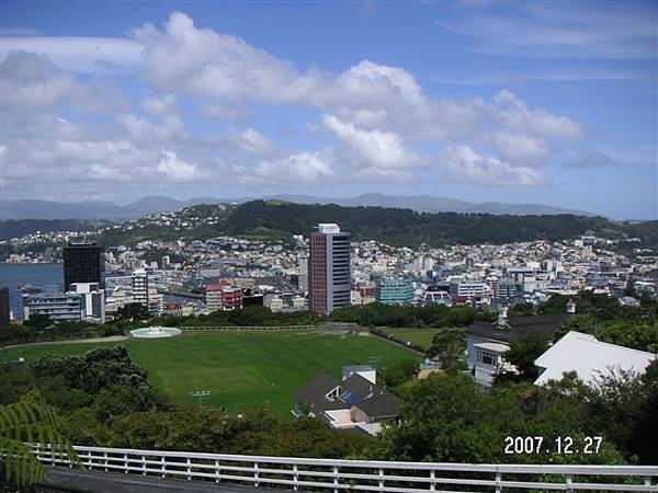 Botanic Garden View