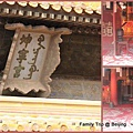 紫禁城2.jpg