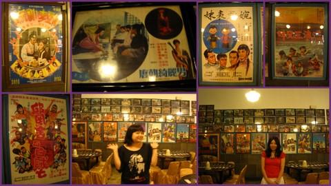 000529 高雄台灣人文餐廳1.jpg