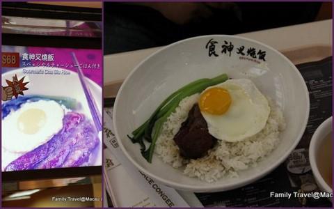 香港食9.jpg