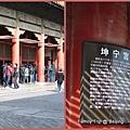 紫禁城3.jpg